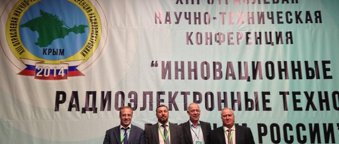 XIII conferenciya 1