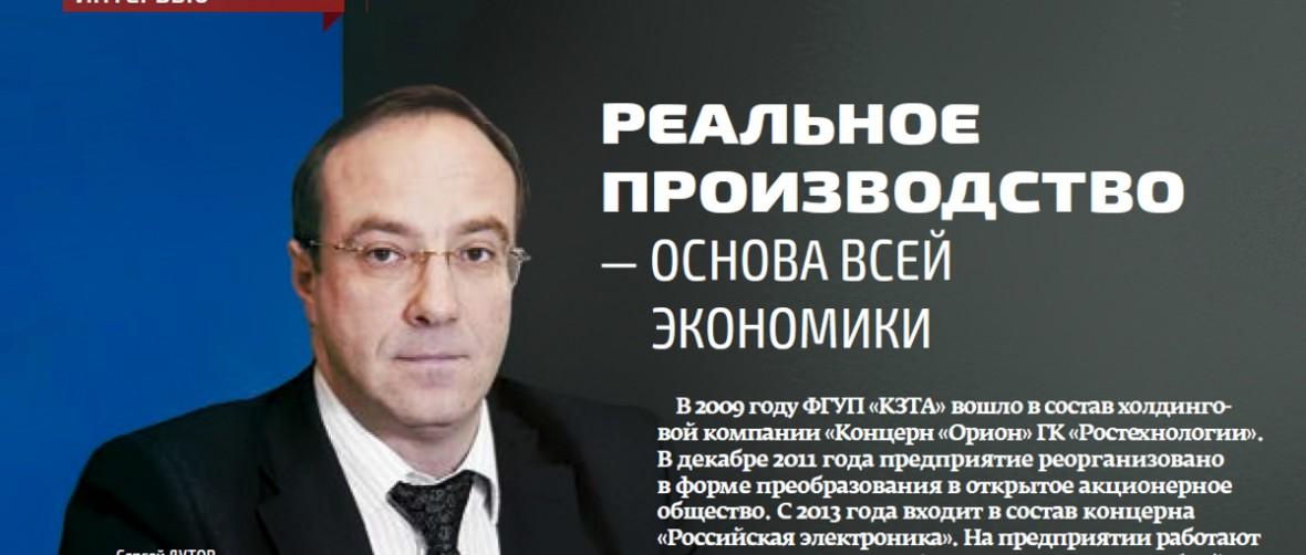 kzta_intervy_dutov