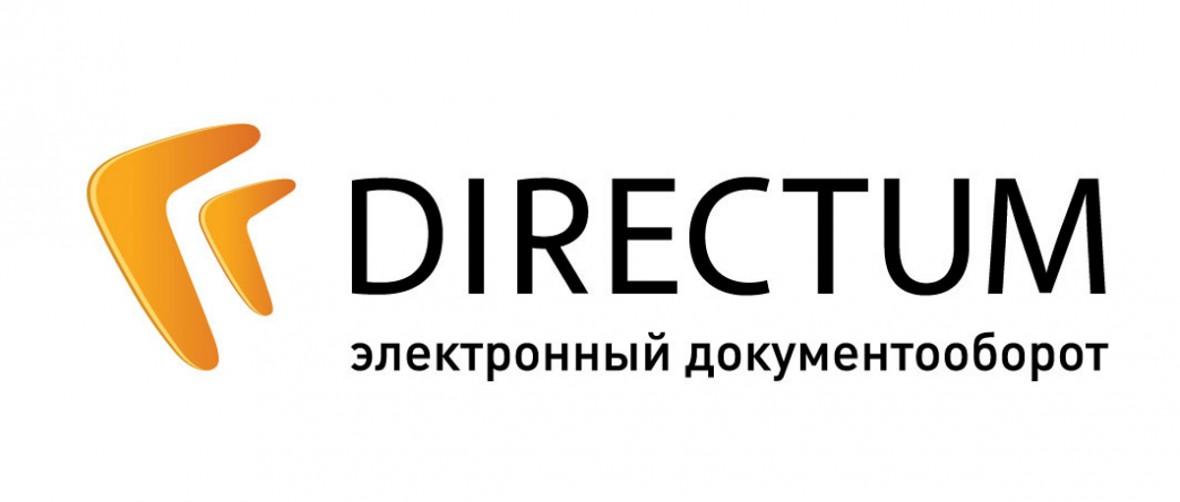 directum_kzta