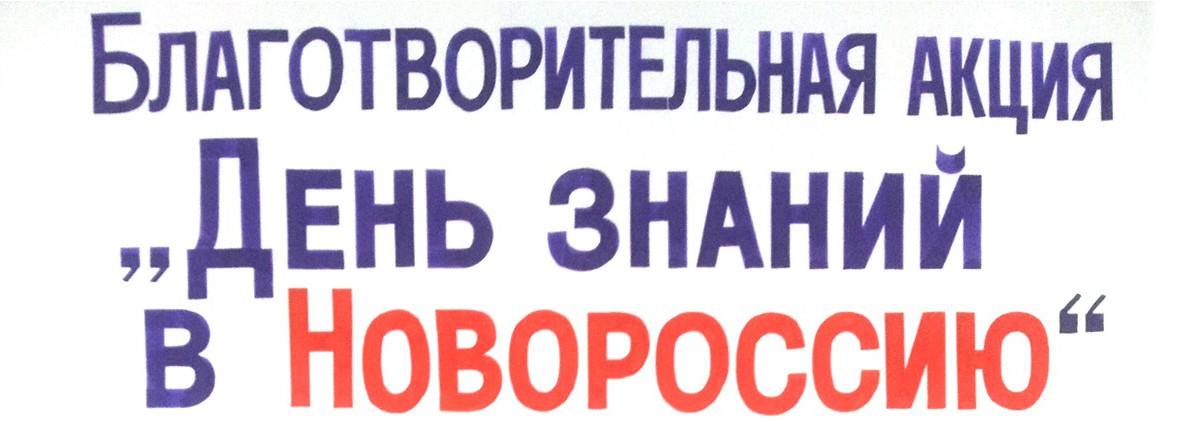 Kzta_denznaniu