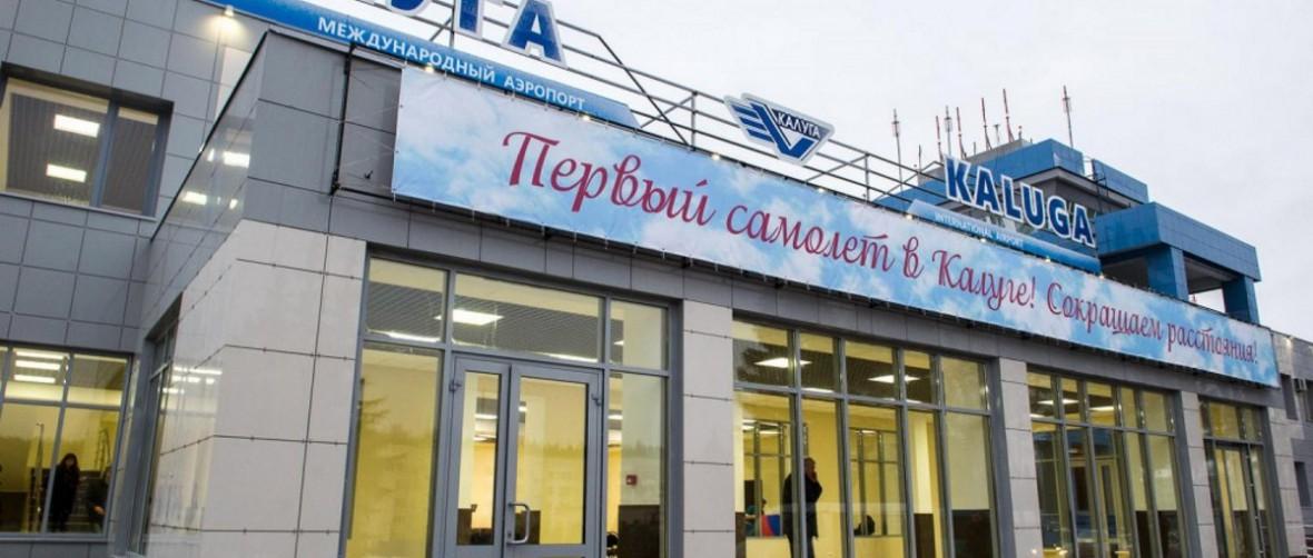 airport_kzta_1