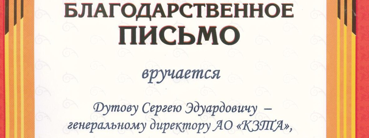 kvn_kzta_1