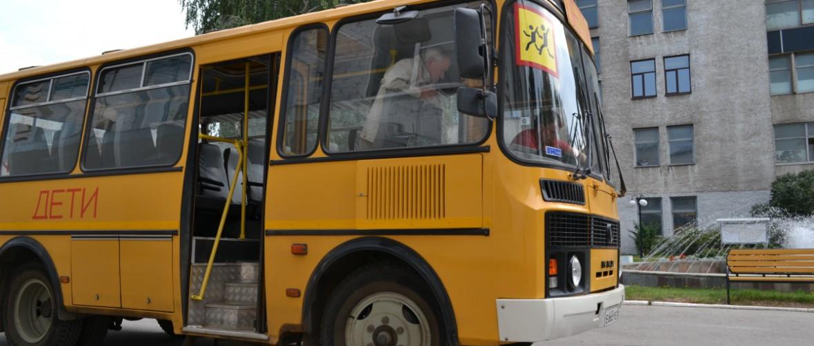 avtobus_kzta
