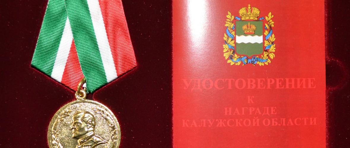 medali_kzta