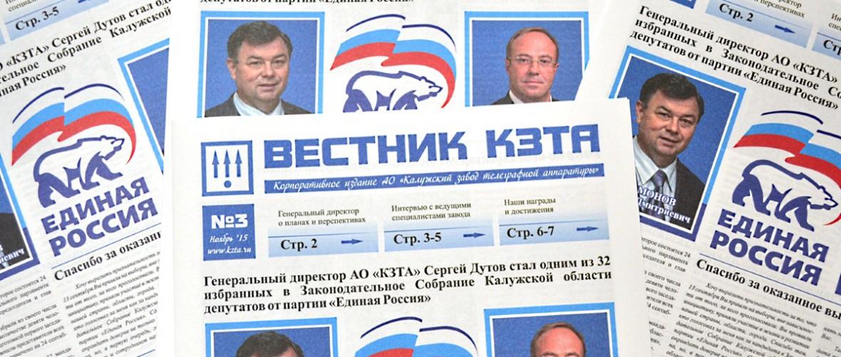 vestnikn3_kzta