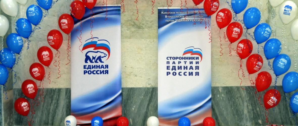 verimvrussia_kzta (1)