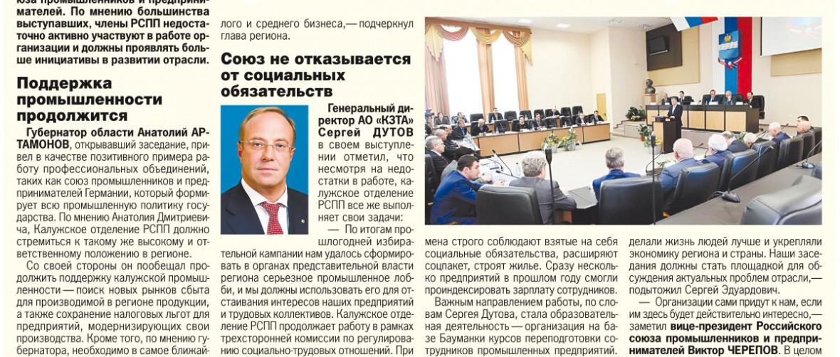 gazetaokzta_kzta