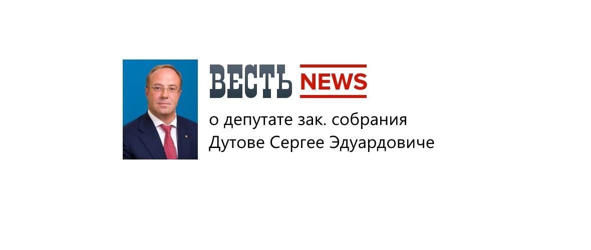 statbya_vest_dutob_bg