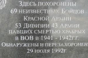 pohodvorya_kzta2016 (8)
