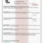 Eurazstandart P-166M_1